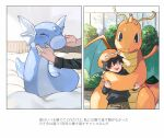 1boy bed_sheet black_hair black_shirt blush blush_stickers brown_pants bush closed_eyes commentary_request day dragonite dratini fang fence gen_1_pokemon long_sleeves looking_down male_focus newo_(shinra-p) open_mouth outdoors pants petting pokemon pokemon_(creature) shirt short_hair smile translation_request upper_teeth |d