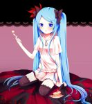 bad_id blue_eyes blue_hair cake checkered checkered_floor dress food hair_ribbon hatsune_miku long_hair nakatambo nakatanbo pastry ribbon sitting skirt smile solo thigh-highs thighhighs twintails very_long_hair vocaloid world_is_mine_(vocaloid) zettai_ryouiki