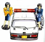 black_hair braid car kobayakawa_miyuki police police_uniform policewoman short_hair tsujimoto_natsumi you're_under_arrest