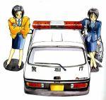 black_hair braid car kobayakawa_miyuki police police_uniform policewoman short_hair tsujimoto_natsumi you're_under_arrest