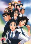 90s child glasses highres kachou_(you're_under_arrest) kachou_(you're_under_arrest) kobayakawa_miyuki nakajima_ken necktie nikaido_yoriko open_mouth police police_uniform policewoman tsujimoto_natsumi uniform you're_under_arrest you're_under_arrest