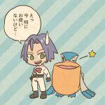 gen_3_pokemon james_(pokemon) mojacookie pelipper pokemon pokemon_(anime) pokemon_(creature) team_rocket