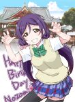 1girl bangs birthday black_legwear breasts character_name clouds cloudy_sky commentary_request english_text eyebrows_visible_through_hair green_eyes happy_birthday highres kanda_shrine large_breasts long_hair looking_at_viewer love_live! love_live!_school_idol_project low_twintails maruyo otonokizaka_school_uniform purple_hair school_uniform short_sleeves shrine sky solo thigh-highs toujou_nozomi tree twintails zettai_ryouiki