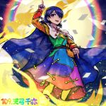 1girl aura blue_cape blue_eyes blue_hair brown_bag cape character_name commentary_request dress feet_out_of_frame hand_up index_finger_raised long_sleeves looking_at_viewer lowres meimaru_inuchiyo multicolored multicolored_clothes multicolored_dress open_mouth pointing pointing_down pointing_up pouch rainbow solo tenkyuu_chimata touhou white_cape zipper