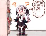 :d ? belt black_belt black_jacket black_neckwear brown_skirt chest_belt chibi collared_shirt dress_shirt fang gradient_hair hair_ornament hair_ribbon hairclip hololive horns jacket long_hair multicolored_hair nakiri_ayame necktie off_shoulder oni oni_horns open_mouth pleated_skirt red_eyes redhead ribbon shirt silver_hair skin-covered_horns skirt sleeveless sleeveless_shirt smile thigh-highs thigh_strap thought_bubble tie_clip tonton_(tonz159) translation_request twintails virtual_youtuber white_shirt x_hair_ornament
