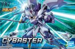 bandai box_art character_name cybuster funnels glowing glowing_eyes green_eyes head_tilt highres holding holding_sword holding_weapon mecha no_humans official_art oobari_masami open_hand science_fiction solo super_robot_wars super_robot_wars_original_generation sword weapon