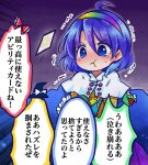 1girl :t ahoge annoyed aura blue_cape blue_eyes blue_hair cape card chibi commentary_request dress frog furrowed_brow gradient gradient_background grey_background hair_between_eyes hair_ribbon hairband hat highres looking_to_the_side maid_headdress multicolored multicolored_clothes multicolored_dress pote_(ptkan) pout rainbow_gradient ribbon short_hair solo standing sweat tenkyuu_chimata touhou translation_request trembling two-sided_cape two-sided_fabric white_cape witch_hat