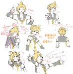 ... 1boy :o arm_warmers arrow_(symbol) beamed_eighth_notes blonde_hair character_name closed_eyes collar commentary copyright_name fortissimo from_behind grey_collar grey_sleeves grin hatsune_miku_expo head_tilt headphones highres jam_kl kagamine_len kagamine_len_(vocaloid4) kagamine_rin looking_at_viewer male_focus multiple_views musical_note necktie ok_sign one_eye_closed open_mouth outstretched_arms playing_flute pointing sailor_collar school_uniform shirt short_ponytail short_sleeves shouting smile sparkle speech_bubble spiky_hair spoken_ellipsis thinking translated upper_body v-shaped_eyebrows v4x vocaloid white_background white_shirt yellow_neckwear