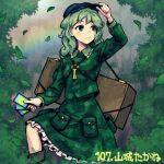 1girl blue_headwear camouflage camouflage_shirt camouflage_skirt card character_name commentary_request falling_leaves flat_cap green_eyes green_hair green_shirt green_skirt hand_on_headwear hand_up hat holding holding_card key leaf long_hair lowres meimaru_inuchiyo outdoors rainbow shirt skirt solo touhou yamashiro_takane