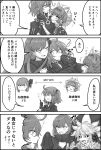 3girls ahoge anger_vein arrow_(symbol) black_sclera blush bow braid colored_sclera commentary_request fate/extra fate/extra_ccc fate/grand_order fate_(series) fujimaru_ritsuka_(female) greyscale hair_bow hat heart highres holding_hands interlocked_fingers koke_(03160722) long_hair looking_at_another meltryllis_(fate) monochrome multiple_girls polar_chaldea_uniform sharp_teeth short_hair side_ponytail single_braid sleeves_past_fingers sleeves_past_wrists smile tears teeth translation_request upper_body van_gogh_(fate) yuri