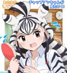 1girl animal_ears animal_print black_hair black_jacket blush chapman's_zebra_(kemono_friends) collared_shirt commentary_request cooh_system extra_ears flustered flying_sweatdrops grey_eyes hair_brush jacket kemono_friends long_hair long_sleeves multicolored_hair open_mouth shirt solo sweatdrop translation_request two-tone_hair two-tone_jacket white_hair white_jacket zebra_ears zebra_girl zebra_print