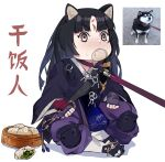 1girl absurdres animal animal_ears arknights beads black_hair blush brown_eyes collar dog dumpling eyebrows_visible_through_hair facial_mark fingerless_gloves food food_in_mouth gem gloves gradient highres holding knee_pads lan_xiezi leash leash_pull long_hair long_sleeves mouth_hold photo-referenced prayer_beads purple_gloves red_collar reference_photo saga_(arknights) signature simple_background sitting solo translation_request white_background wide_sleeves
