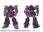 absurdres character_name character_sheet clenched_hands from_behind gundam gundam_hathaway's_flash highres mecha messer_(mobile_suit) mobile_suit multiple_views no_humans official_art one-eyed radio_antenna science_fiction standing white_background yellow_eyes