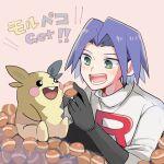 1boy atsumi_yoshioka blush eating gen_8_pokemon green_eyes happy james_(pokemon) morpeko pokemon pokemon_(anime) pokemon_(creature) team_rocket