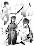 1boy 1girl aether_(genshin_impact) ahoge alternate_costume arm_tattoo backless_outfit bangs bare_shoulders blush breasts closed_mouth coat collared_shirt commentary_request dress earrings from_side genderswap genderswap_(mtf) genshin_impact gloves greyscale hair_between_eyes hand_on_another's_shoulder highres holding holding_spear holding_weapon hood hood_up hooded_coat jacket jewelry large_breasts long_hair long_sleeves moboj13 monochrome musical_note necktie open_mouth pantyhose polearm ponytail scarf see-through shirt simple_background single_earring sleeveless smile solo_focus spear tassel tassel_earrings tattoo thigh-highs translation_request weapon white_coat zhongli_(genshin_impact)