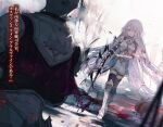 1boy 1girl armor armored_boots armored_dress black_legwear blood blood_on_face bloody_hair boots breastplate capelet cierra_(ra-bit) dress dutch_angle floating_hair full_body grin holding holding_sword holding_weapon long_hair looking_at_viewer novel_illustration official_art olivia_valedstorm red_capelet shinigami_ni_sodaterareta_shoujo_wa_shikkoku_no_ken_wo_mune_ni_idaku short_dress shoulder_armor silver_hair smile standing sword thigh-highs very_long_hair walking weapon white_dress