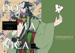 00e_fgo 1boy ashiya_douman_(fate) asymmetrical_clothes asymmetrical_hair bell black_eyes black_hair cover cover_page cowboy_shot curly_hair doujin_cover earrings eyeshadow fate/grand_order fate_(series) fingernails green_eyeshadow green_kimono green_lips green_nails hadanugi_dousa hair_bell hair_between_eyes hair_intakes hair_ornament japanese_clothes jewelry kimono long_hair looking_at_viewer magatama magatama_earrings makeup male_focus multicolored_hair open_clothes open_kimono ribbed_sleeves sharp_fingernails shikigami smile smirk solo toned toned_male two-tone_hair very_long_fingernails very_long_hair white_hair