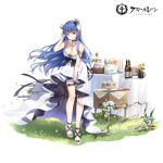 1girl armlet azur_lane bangs blue_eyes blue_hair blush breasts cake choker copyright_name dress eyebrows_visible_through_hair faux_figurine feather_hair_ornament feathers floating_hair food full_body gold hair_ornament hair_tucking heterochromia high_heels highres horns ibuki_(azur_lane) ibuki_(snow_on_the_wind)_(azur_lane) lace lace_choker large_breasts leaning_forward long_hair looking_at_viewer maya_g official_alternate_costume official_art red_eyes sapphire_(gemstone) sideboob sidelocks solo strapless strapless_dress table transparent_background white_dress wind wrist_wrap