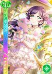blush character_name dress flower green_eyes long_hair love_live!_school_idol_festival love_live!_school_idol_project purple_hair smile toujou_nozomi