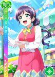apron blush character_name dress green_eyes long_hair love_live!_school_idol_festival love_live!_school_idol_project purple_hair smile toujou_nozomi