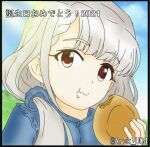 bread food highres hisakawa_nagi idolmaster idolmaster_cinderella_girls melon_bread seiyuu_connection