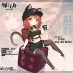 1girl absurdres animal_ears arknights artist_name ash_(rainbow_six_siege) ash_(rangers)_(rainbow_six_siege) badge baseball_cap bell black_headwear black_legwear black_shirt black_skirt breasts cat_ears cat_girl cat_tail character_name chinese_commentary choker cleavage_cutout clothing_cutout copyright_name crop_top dated_commentary dice ears_through_headwear flashbang hat highres holding holding_handcuffs infection_monitor_(arknights) kuroshiroemaki looking_at_viewer medium_hair midriff navel neck_bell official_alternate_costume open_mouth orange_hair pleated_skirt rainbow_six_siege red_choker red_eyes shirt sitting skirt small_breasts tail thigh-highs watermark wristband younger zettai_ryouiki zoom_layer