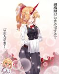 2girls absurdres alternate_costume arm_warmers bangs belt black_pants black_vest blonde_hair blush bow bowtie braid breasts brown_belt brown_shirt commentary eyebrows_visible_through_hair eyes_visible_through_hair feet_out_of_frame female_butler flower french_braid green_eyes hair_between_eyes hands_over_mouth heart highres horns hoshiguma_yuugi long_hair looking_at_viewer medium_breasts medium_hair mizuhashi_parsee multiple_girls one_eye_closed open_mouth pants pointy_ears ponytail red_bow red_eyes red_flower red_neckwear rose sash scarf shirt single_horn sparkle sunyup touhou towel translation_request vest white_sash white_scarf white_shirt