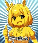 1girl :d animal_ears bangs braid breasts collared_shirt commentary_request ear_bow eyebrows_visible_through_hair glint gold highres horse_ears jacket looking_at_viewer open_clothes open_jacket open_mouth puffy_short_sleeves puffy_sleeves shirt short_sleeves small_breasts smile solo special_week_(umamusume) sunburst sunburst_background takiki thumbs_up translation_request umamusume upper_body v-shaped_eyebrows vest
