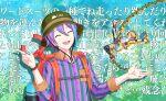 closed_eyes dress kamishiro_rui project_sekai purple_hair short_hair smile