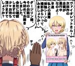 2girls =3 bangs black_gloves black_ribbon blonde_hair blue_eyes blue_skirt blue_sweater blush braid commentary_request crossover darjeeling_(girls_und_panzer) eyebrows_visible_through_hair fume girls_und_panzer gloves hair_ribbon heart heart-shaped_pupils highres holding holding_hands interlocked_fingers light_frown long_sleeves looking_at_another mechanical_arms multiple_girls nude omachi_(slabco) open_mouth pleated_skirt poster_(object) ribbon school_uniform short_hair skirt smile st._gloriana's_school_uniform standing sweater symbol-shaped_pupils tied_hair translation_request twin_braids v-shaped_eyebrows violet_evergarden violet_evergarden_(character)