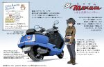 1girl alternate_costume black_hair black_pants breasts brown_jacket commentary_request dated ground_vehicle hair_flaps hamster helmet holding holding_helmet jacket jingei_(ka jingei_(kancolle) kantai_collection kirisawa_juuzou large_breasts long_hair motor_vehicle motorcycle motorcycle_helmet non-human_admiral_(kancolle) numbered pants red_eyes traditional_media translation_request twitter_username