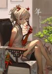 1girl arknights artist_name bonsai chair character_name china_dress chinese_clothes chinese_text clay_(clayjun) colored_skin crossed_legs dragon_girl dragon_horns dragon_tail dress fan fan_over_face highres holding holding_fan horns long_hair looking_at_viewer multicolored_hair nian_(arknights) nian_(unfettered_freedom)_(arknights) pointy_ears ponytail red_skin redhead sandals sitting smile solo streaked_hair tail violet_eyes white_dress white_hair