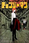 2boys 2girls arm_behind_back bangs black_footwear black_hair black_jacket black_neckwear black_pants black_suit blonde_hair braid braided_ponytail breasts chainsaw chainsaw_man closed_mouth collared_shirt commentary copyright_name demon_horns denji_(chainsaw_man) dress_shirt eyelashes formal full_body hayakawa_aki_(chainsaw_man) highres holding holding_clothes holding_jacket horns jacket jacket_removed light_smile long_hair looking_at_viewer makima_(chainsaw_man) medium_breasts medium_hair multiple_boys multiple_girls necktie pants parted_bangs pochita_(chainsaw_man) power_(chainsaw_man) red_eyes red_footwear redhead ringed_eyes ryosuketarou shirt shirt_tucked_in shoes short_hair solo_focus standing suit tile_floor tiles topknot white_shirt wing_collar