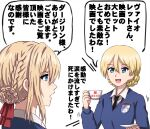 2girls bangs black_neckwear blonde_hair blue_eyes blue_sweater braid commentary_request crossover cup darjeeling_(girls_und_panzer) dress_shirt emblem girls_und_panzer hair_ribbon highres holding holding_cup holding_saucer long_sleeves looking_at_another motion_lines multiple_girls necktie omachi_(slabco) open_mouth red_ribbon ribbon saucer school_uniform shirt short_hair simple_background smile st._gloriana's_(emblem) st._gloriana's_school_uniform sweater teacup tied_hair translated twin_braids v-neck violet_evergarden violet_evergarden_(character) white_background white_shirt wing_collar