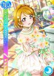 blush brown_hair character_name dress flower koizumi_hanayo love_live!_school_idol_festival love_live!_school_idol_project short_hair smile violet_eyes