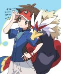1boy blue_jacket braviary bright_pupils brown_eyes brown_hair closed_mouth commentary_request gen_5_pokemon hand_on_headwear hand_on_hip jacket male_focus nate_(pokemon) nibo_(att_130) pokemon pokemon_(creature) pokemon_(game) pokemon_bw2 pokemon_masters_ex red_headwear short_sleeves smile translation_request visor_cap white_pupils zipper_pull_tab