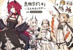 6+girls amiya_(arknights) animal_ears arknights bandaged_arm bandages bare_shoulders black_collar black_dress black_jacket blonde_hair blue_eyes breasts brown_hair cardigan_(arknights) chibi chibi_inset cleavage_cutout clothing_cutout collar commentary demon_girl demon_horns demon_tail detached_collar dog_ears dragon_horns dress fang feet_out_of_frame flying_sweatdrops food food_in_mouth goggles goggles_on_head grey_hair hammer hat highres holding holding_staff horns ifrit_(arknights) infection_monitor_(arknights) jacket lion_ears long_hair mabing medium_breasts mouth_hold mudrock_(arknights) multicolored_hair multiple_girls nightingale_(arknights) off_shoulder one_eye_closed open_clothes open_jacket open_mouth orange_eyes oripathy_lesion_(arknights) pants ponytail popsicle rabbit_ears red_eyes redhead saria_(arknights) short_hair siege_(arknights) staff streaked_hair surtr_(arknights) tail v very_long_hair violet_eyes w white_dress white_hair white_headwear white_pants