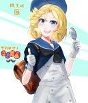 1girl artist_logo backpack bag bangs blonde_hair blue_eyes blue_headwear blue_sailor_collar commentary_request cowboy_shot dated dress gloves hat highres janus_(kancolle) kantai_collection ld_(luna_dial398) long_hair looking_at_viewer magnifying_glass parted_bangs randoseru sailor_collar sailor_dress sailor_hat short_hair short_sleeves solo thumbs_up translation_request white_dress white_gloves