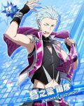 blue_eyes blue_hair character_name dress idolmaster idolmaster_side-m kuzunoha_amehiko short_hair smile wink
