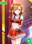 blue_eyes blush character_name cheerleader dress kousaka_honoka love_live!_school_idol_festival love_live!_school_idol_project orange_hair short_hair smile
