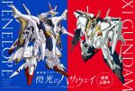 arm_blade beam_saber character_name clenched_hand copyright_name glowing glowing_eyes green_eyes gun gundam gundam_hathaway's_flash holding holding_gun holding_weapon logo mecha mobile_suit no_humans official_art open_hand penelope_(hathaway's_flash) science_fiction v-fin violet_eyes weapon xi_gundam