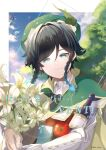1boy androgynous apple bangs beret black_hair blue_hair bottle bouquet bow braid cape character_name closed_mouth clouds cloudy_sky collared_cape collared_shirt commentary_request dandelion_seed day dvalin_(genshin_impact) english_text eyebrows_visible_through_hair flower food frilled_sleeves frills fruit genshin_impact gift gradient_hair green_eyes green_headwear hair_flower hair_ornament happy_birthday hat highres holding holding_bouquet kon_114sk leaf long_sleeves looking_at_viewer male_focus multicolored_hair outdoors shirt short_hair_with_long_locks sky smile solo symbol_commentary tree twin_braids twitter_username venti_(genshin_impact) white_flower white_shirt wine_bottle