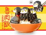 2others 4girls abyssal_ship black_hair bowl chopsticks clenched_teeth clone commentary flying_sweatdrops glowing glowing_eyes green_eyes hi_ye kantai_collection long_hair minigirl multiple_girls multiple_others pun rice ro-class_destroyer ru-class_battleship straight_hair teeth translated yellow_eyes