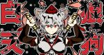 1girl absurdres animal_ears bangs black_background closed_mouth detached_sleeves grey_hair hat highres holding holding_sword holding_weapon huge_filesize inubashiri_momiji karasimaki2017 looking_at_viewer multiple_swords outline red_eyes red_headwear short_hair smile solo sword sword_behind_back tokin_hat touhou upper_body weapon white_outline wolf_ears