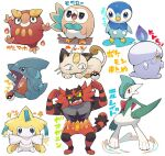 blue_eyes character_name clenched_hands closed_mouth commentary_request darumaka fangs fire flame flexing gallade gen_1_pokemon gen_3_pokemon gen_4_pokemon gen_5_pokemon gen_7_pokemon gible grey_eyes haruken incineroar jirachi legs_apart litwick looking_at_viewer meowth mythical_pokemon open_mouth piplup poke_ball poke_ball_(basic) pokemon pokemon_(creature) pose purple_fire rowlet smile standing starter_pokemon teeth tongue