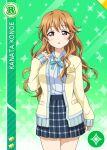 blush brown_hair character_name jacket konoe_kanata long_hair love_live!_nijigasaki_high_school_idol_club love_live!_school_idol_festival_all_stars violet_eyes