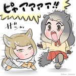 2girls alpine_marmot_(kemono_friends) animal_ears bangs bent_over bodystocking brown_eyes brown_hair chibi closed_mouth deon_jetaime expressionless eyebrows_visible_through_hair fox_ears fox_girl fox_tail full_body fur_collar gloves grey_hair highres kemono_friends light_brown_hair looking_at_another medium_hair motion_lines multicolored_hair multiple_girls neck_ribbon open_mouth orange_eyes parted_bangs photo-referenced ribbon shouting skirt standing standing_on_one_leg surprised sweater tail thigh-highs tibetan_sand_fox_(kemono_friends) tsurime twitter_username two-tone_hair wide-eyed