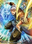 2boys animal_ears blue_hair cat_ears claws company_name facial_tattoo fire_emblem fire_emblem:_radiant_dawn fire_emblem_cipher full_body headband incoming_attack kyza_(fire_emblem) looking_at_viewer male_focus multiple_boys nekobayashi official_art open_mouth ranulf_(fire_emblem) tattoo white_hair