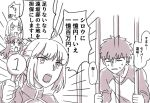 1boy 3girls ahoge artoria_pendragon_(all) bangs bars closed_eyes commentary_request emiya_shirou fate/grand_order fate/stay_night fate_(series) greyscale holding matou_sakura monochrome multiple_girls open_mouth parody pe6n1 saber sign simple_background sketch sweat tohsaka_rin translation_request