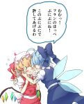 2girls bangs blue_bow blue_dress blush bow cirno closed_eyes closed_mouth crystal dress eyebrows_visible_through_hair flandre_scarlet hair_between_eyes hands_on_own_cheeks hands_on_own_face hat ice ice_wings jyaoh0731 multiple_girls ponytail puffy_short_sleeves puffy_sleeves red_bow red_dress short_sleeves simple_background touhou white_background wings